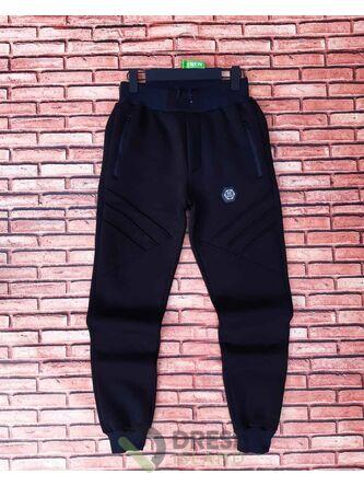Спортивные штаны на манжете синий GLR Sport (1005-2)