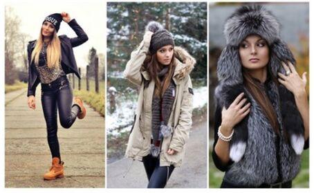 Женская одежда зимой 2020